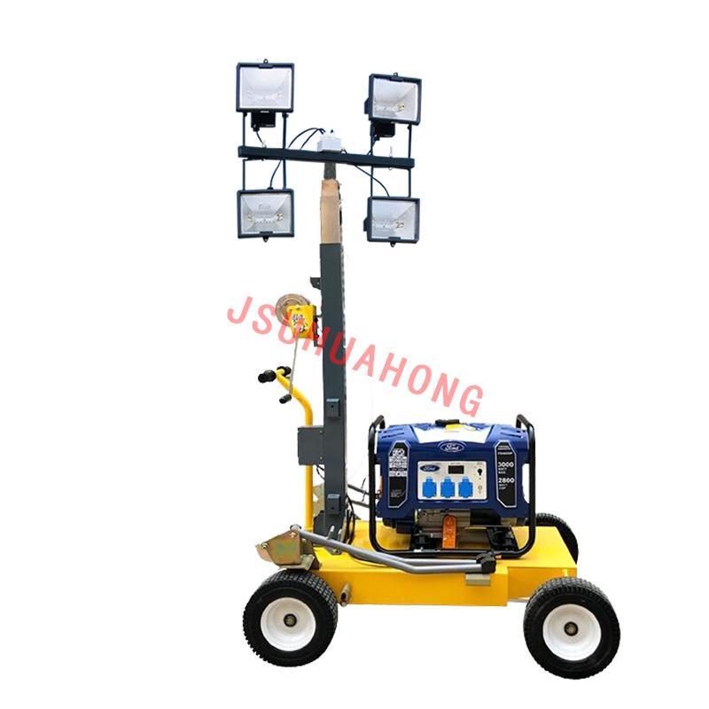 HMF951-S  手摇升降移动照明车