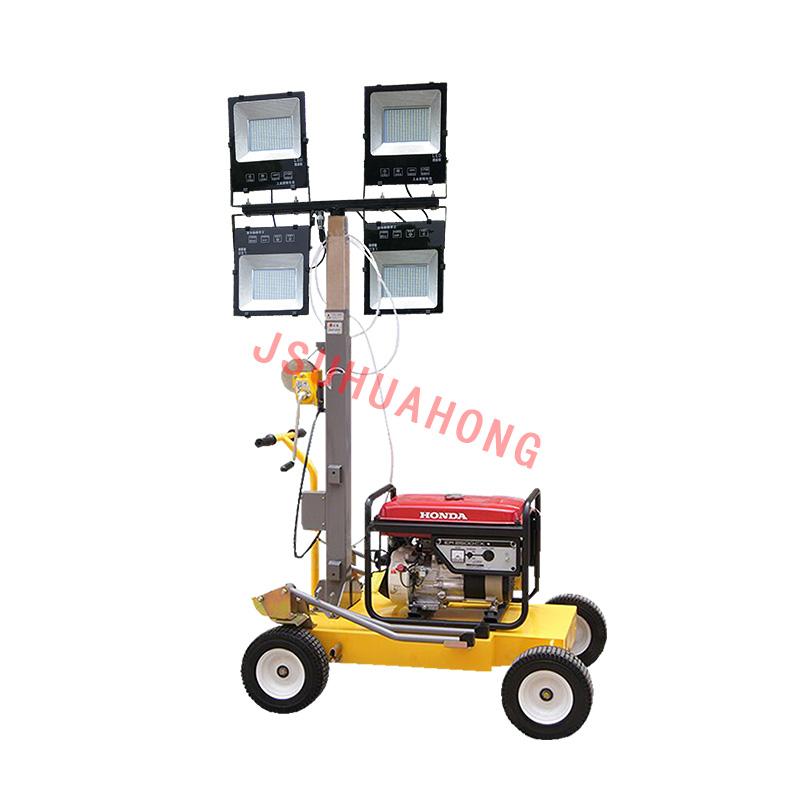 HMF955-S  大型自动升降移动照明车