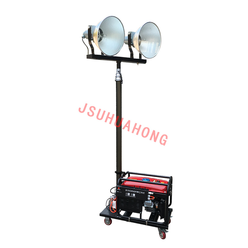 HMF963 遥控自动升降移动照明车